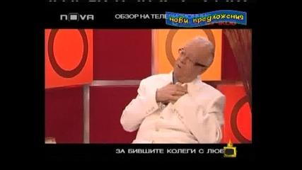 """Господари На Ефира Откровенията на проф. Вучков """"горещо"""" телевизия"""