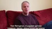 д-р Джак Прански - Модело - част 3