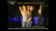Helena Paparizou & Anna Vissi