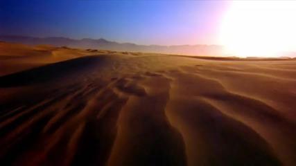 Красотата на планета Земя