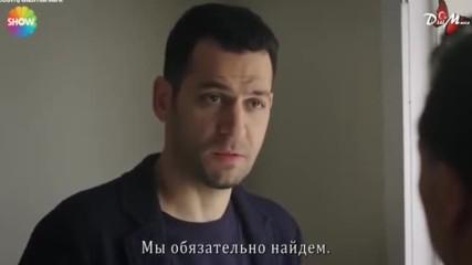 Рамо еп.11 Руски суб.