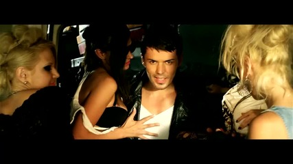 Превод! Dony feat. Elena Gheorghe - Hot Girls ( Official Video |