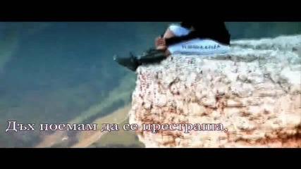 мисис Съдба - Румяна Симова