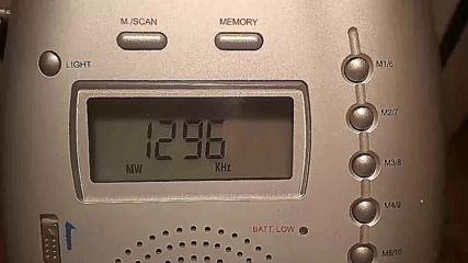 Радиопредавателна станция Кърджали 1