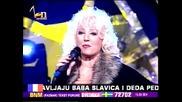 Вера Матович - Сигурна куча ( 2011 ) / Vera Matovic