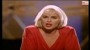 Sam Brown - Stop ( Официално Видео ) 1988