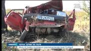 13-годишно момиче пострада при катастрофа в Кърджали - Новините на Нова