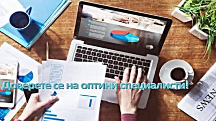 Публикуване на Гфо в Търговски Регистър