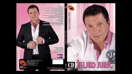 Zeljko Juric - Grad uspomena (BN Music)