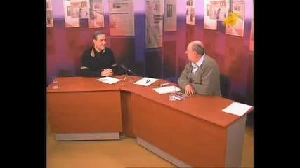 Диагноза И Георги Ифандиев 18.4.2008част - 2