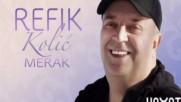 Премиера!!! Refik Kolic - 2017 - Jedan jedini (hq) (bg sub)