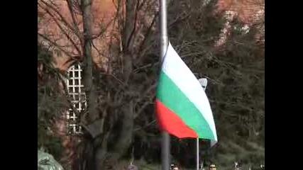 130-години от освобождението на България