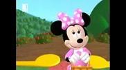 Клуб Мики Маус - Рожденният ден на Мини Бг Аудио hq