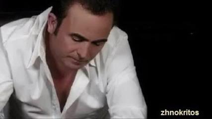 Stamatis Gonidis - Ta Xases ola -стаматис Гонидис - Изгубил всичко
