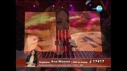 Ана - Мария Янакиева - Live концер - 17.10 2013 г.