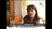 Жена от Карлово е в неизвестност от 20 дни - Здравей, България (15.04.2014г.)