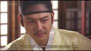 [бг субс] Hong Gil Dong - Епизод 15 - 2/2