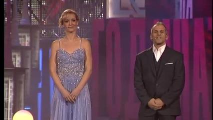 Спортист на годината 2012 - 8 Петър Стойчев