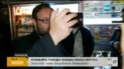 Гледат делото срещу Сидеров и Чуколов
