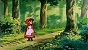 Червената шапчица - Анимация Бг Аудио