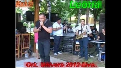 Alioshkata i Ork Univers 2012 Live
