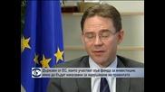 Държави-членки на ЕС, които попълват фонда за инвестиции, няма да бъдат наказвани за нарушаване на бюджетните правила