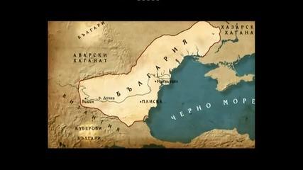 Заселването на българите на балканите.