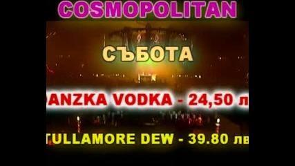 Cosmopolitan Хасково с Dj Tisho G