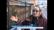 В Севлиево живеят в страх от нови взривове от газови течове - Новините на Нова