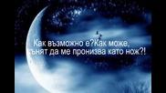 Няма Да Говоря За Любов - Арабаджиева