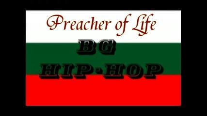 Rap - За българските рапъри