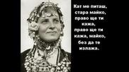 Цонка Петкова - Райна хубавица