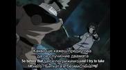 Naruto - Епизод 184 - Bg Sub