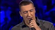 New! Убийствена балада! Amar Jasarspahic Gile - Nije kraj | Не е края - текст и превод