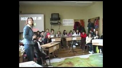 Познавам ли моята България? - Пловдив 19.04.2011 - Част 1