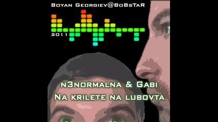 Boyan Georgiev@bobstar ft. n3normalna & Gabi - Na krilete na lubovta (demo - 2011)