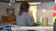 ПРЕДЛОЖЕНИЕ: Всички апартаменти да плащат поравно водата за общи нужди в блока