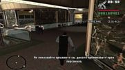 Gta San Andreas - Епизод 22 - Обирът на казино Калигула