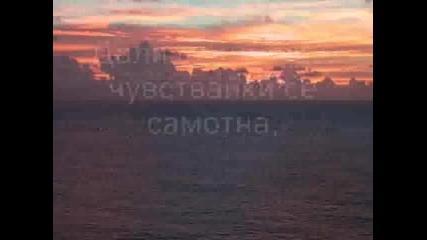 Lionel Richie - Hello - Превод