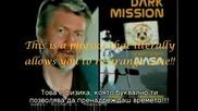 Bg - The Arrivals pt.20 (the Ufo Phenomena)
