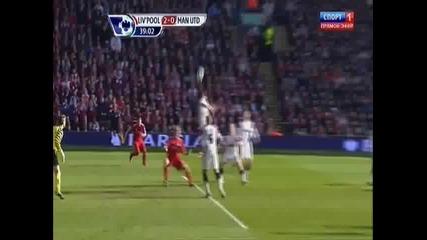 Liverpool vs Man U 06.03 (2)