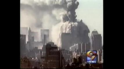 11 Септември: Тероризмът в Ню Йорк