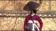 The Painter of the Wind (2008) E15 2/2