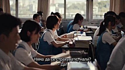 Better days (2019) / По-добри дни - Hd - bg sub (1/2)