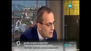 М. Димитров: Прокурор за Орешарски, ако е скрил доклада на ДАНС за КТБ