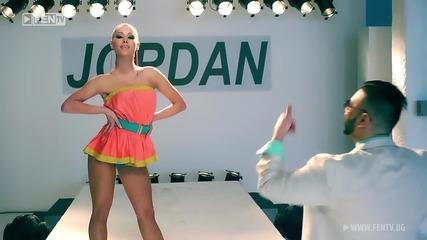 2013 Джордан - Тънките неща / Jordan - Тankite neshta