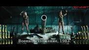 Цар на войната (2005) - бг субтитри Част 1 Филм