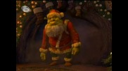 Коледата На Шрек - Яка Част
