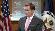 USA: State Dept. reacts to Russian plans for safe corridors for Aleppo civilians