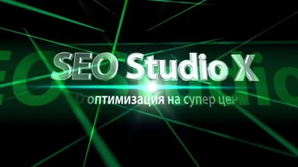 Seo Interactive - Сео оптимизация